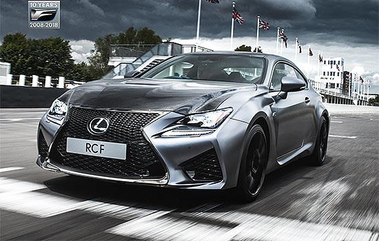 Test Drive Lexus